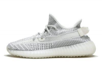 Adidas yeezy boost 350 v2 static no reflective